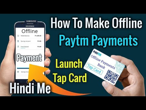 Paytm Launch Tap Card Offline payment method How to make offline payment by paytm hindi 2018 offline