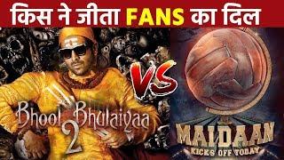 Ajay Devgn VS Kartik Aaryan | Bhool Bhulaiyaa 2 या फिर Maidaan | किसके FIRST LOOK ने जीता दिल