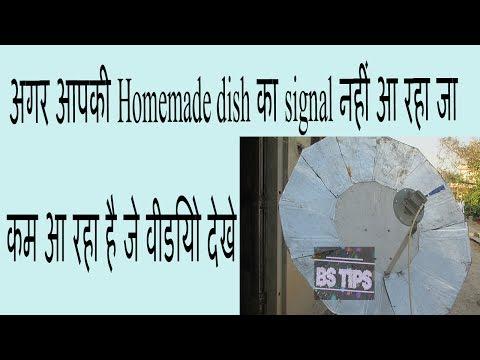 homemade dish ka signal nahi a raha je video dekhe