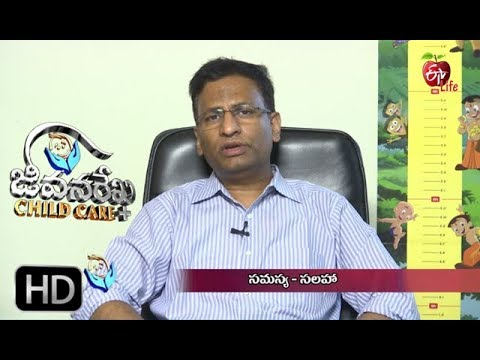 Jeevanarekha child care   31st  May 2018   జీవనరేఖ చైల్డ్ కేర్
