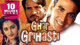 Ghar Grihasti (2004) Full Hindi Movie | Akshay Kumar, Aishwarya Narkar, Sulabha Arya, Viju Khote