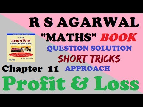 धमाकेदार ट्रिक मैथ्स लगेगी हलवा-profit and loss tricks in hindi maths tricks