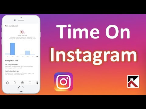 Check How Much Time You Spend On Instagram | Instagram New Feature