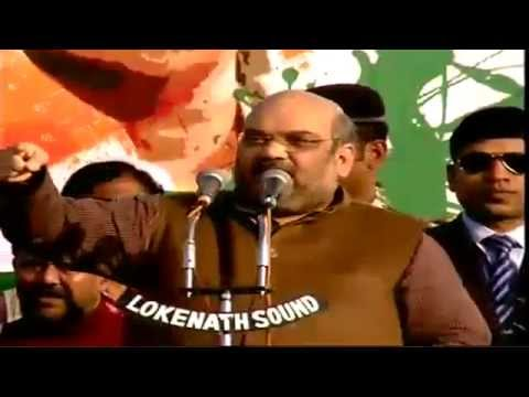 Shri Amit Shah addresses public meeting in Burdwan, West Bengal: 20.01.2015