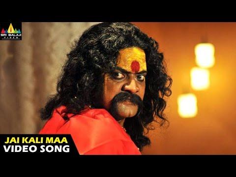 Xxx Mp4 Charulatha Songs Jai Kali Maa Video Song Priyamani Skanda Sri Balaji Video 3gp Sex