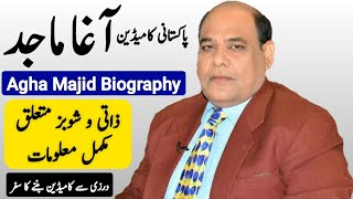 Pakistani comedian Agha Majid Biography | Short documentary in Urdu / Hindi