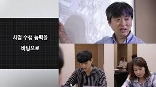 [진솔루션] 기업홍보영상