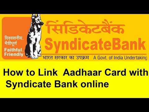 How to Link  Aadhaar Card with Syndicate Bank online | Tamil Banking