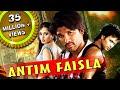 Download  Antim Faisla (Vedam) Hindi Dubbed Full Movie | Allu Arjun, Anushka Shetty, Manoj Manchu MP3,3GP,MP4