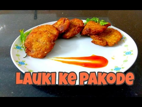 Lauki ke pakode(bade) bottle gourd fried pakode with tangy sauce by vijay & charu
