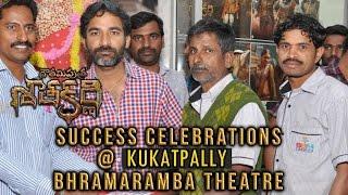 Gautamiputra satakarni Success Celebrations @ Kukatpally Bhramaramba Theatre   Nandamuri Balakrishna