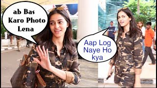 Ananya Panday's airport looks are all about keeping it comfortable and cool.