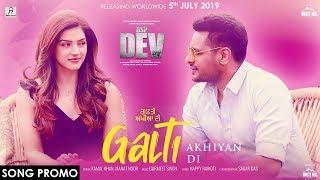 Galti Akhiyan Di (Song Promo) Kamal Khan & Mannat Noor | DSP DEV | Rel on 5th July, White Hill Music