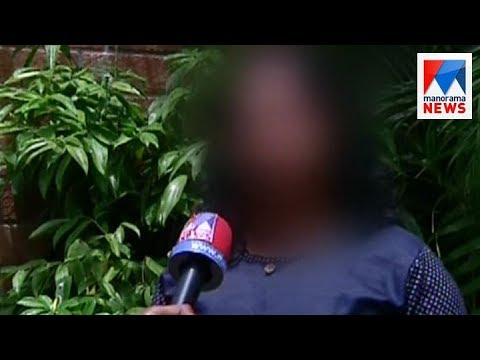 Uber taxi conflict at Kochi, woman explaining the issue   Manorama News