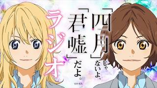 Taneda Risa And Sakura Ayane Overly Excited How Colorful The World Is [your Lie In April]