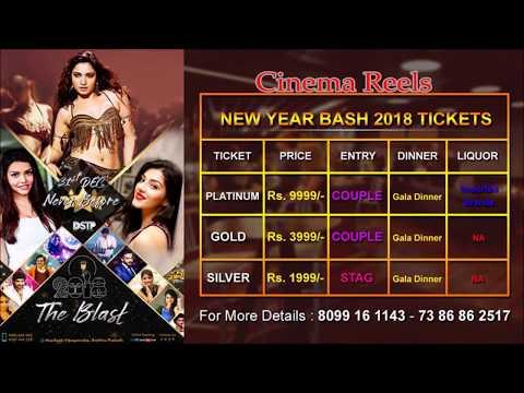 Xxx Mp4 NewYear Party Events At Haailand 2018 Thamana Ticket Cost Guntur Amaravthi AP Cinema Reels 3gp Sex