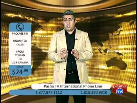 unlimited call from Iran to USA , Canada, Europe