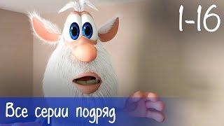 Download Буба - Все серии подряд (16 серий + бонус) - Мультфильм для детей Video
