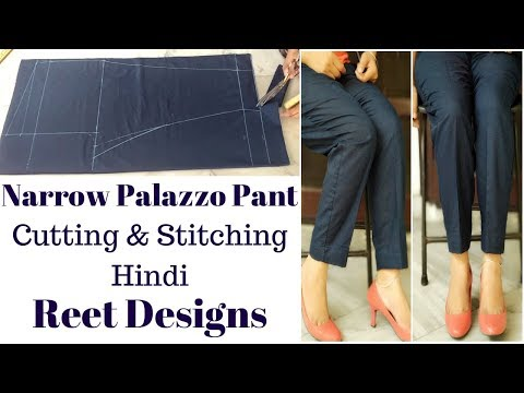 Narrow Palazzo Pant cutting and stitching in Easy Way || Reet Designs