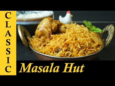 Easy Chicken Biryani for Beginners / How to make Chicken Biryani in Pressure Cooker
