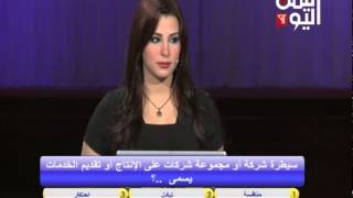 #x202b;شيماء صادق ( Shaimaa Sadek Showreel)#x202c;lrm;