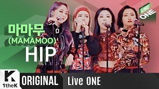 마마무 'HIP' 라이브 최초공개! | MAMAMOO _ HIP | 라이브원 | LiveONE