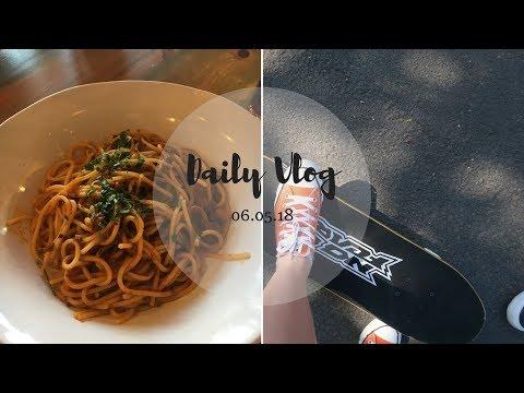 Daily Vlog | Enjoying The Sun ☀️