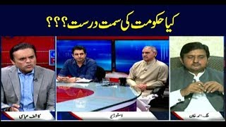Off The Record | Kashif Abbasi | ARYNews | 25  September 2018