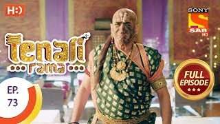 Tenali Rama - तेनाली रामा - Ep 73 - Full Episode - 18th October, 2017