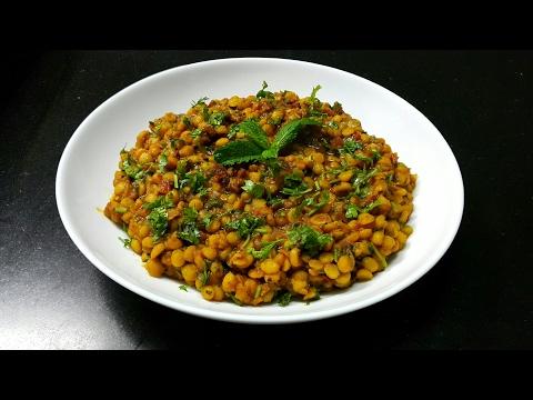 Chana Dal Recipe - Dry Chana Dal Recipe - How to make Chana Dal - Gujarati Dish
