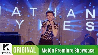 [Showcase] Nathan Sykes_Kiss Me Quick