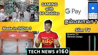 Prime #160: Google Pay நம்பலாமா , Oneplus NORD confirmed, Pokemon Thatha, WWDC 2020