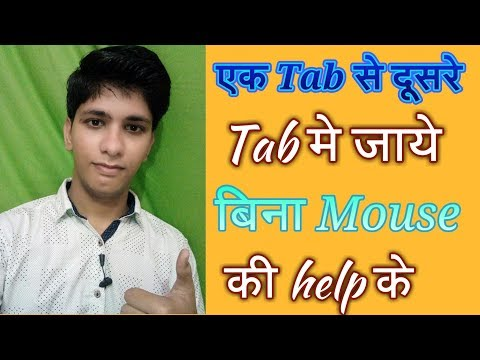 How to switch between multiple opened tabs without using mouse in hindi |Keyboard  Shortucts video