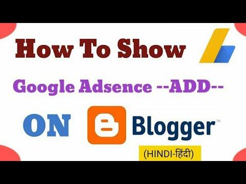 How to Show Google Adsense Ads on your Blog & Make Money in hindi   SMART GURUJI  