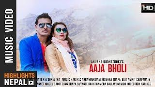 Aaja Bholi - New Nepali Adhunik Song 2018/2075   Anusha Budhathoki