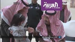 #x202b;تفاعلكم : شاهد الملك سلمان يستجيب لدموع طفلة القريات#x202c;lrm;