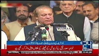 News Headlines | 12:00 AM | 14 March 2018 | 24 News HD