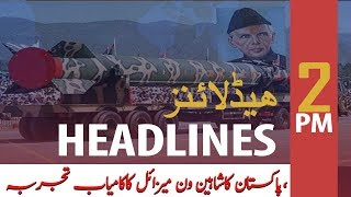 ARYNews Headlines   Pakistan successfully conducts training launch of  Shaheen-1   2PM   18Nov 2019