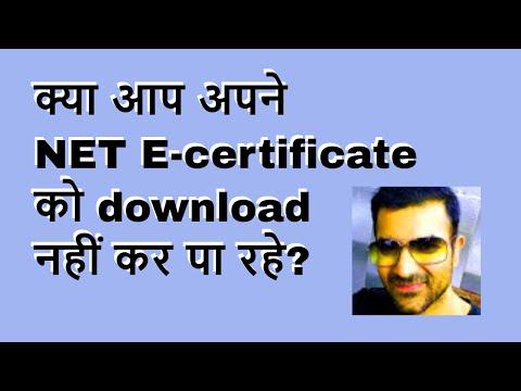 [Solved] Can't download NET E-certificate - download नहीं कर पा रहे NET सर्टिफिकेट?