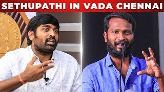 WHY Vijay Sethupathi Missed VADA Chennai | Vetrimaaran Reveals | VADACHENNAI Pressmeet | KS 81