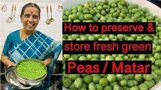 How to preserve & store fresh green peas/ matar by Revathy Shanmugam