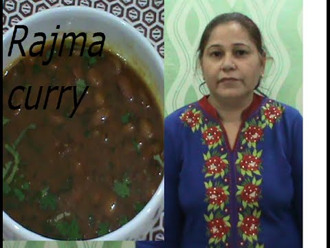 Rajma Curry ( kidney beans Curry)