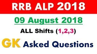 RRB exam current affairs in kannada || RRB ALP 09-08-2018