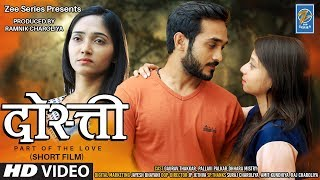 Dosti | Part Of The Love | Short Film | Hindi | Movie | 2019 | Zee Series