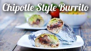 Chipotle Style Burrito | Chipotle Style Burrito Recipe | Burrito Recipe