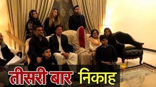 Imran Khan Ties Knot For Third Time | Sports Tak
