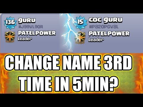 FINALLY YOU CAN CHANGE YOUR NAME 3RD TIME IN 5 MIN? | HOW TO CHANGE NAME?