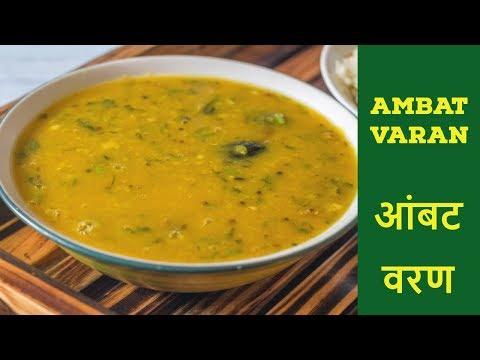 Ambat Varan-Ambat God Varan-Kalimirchbysmita-Ep269