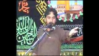 Zakir Waseem Abbas Baloch (29th March 2013) (Shahadat Imam Hussain a.s) Ajnala Bhalwal Sargodha
