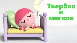 Download Малышарики - Попрыгушки (10 серия) Развивающие мультики для самых маленьких Video